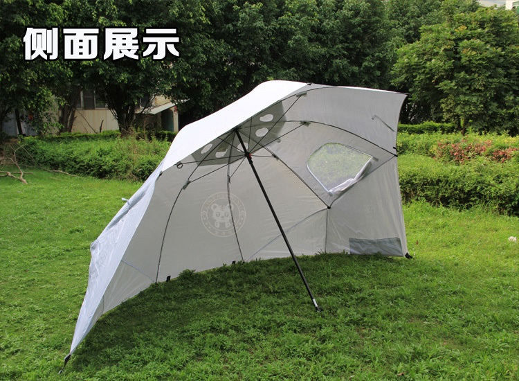 Beach umbrella tent is easy to carry and open. Waterproof and UV protection. & beach umbrella tent umbrella tent